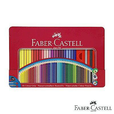 德國輝柏 FABER-CASTELL 2001握得住好點子水彩色鉛筆48色 鐵盒裝