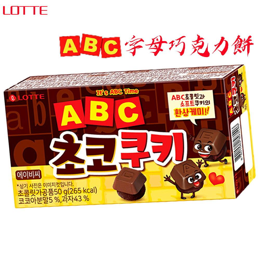 韓國Lotte ABC字母巧克力餅-50g盒
