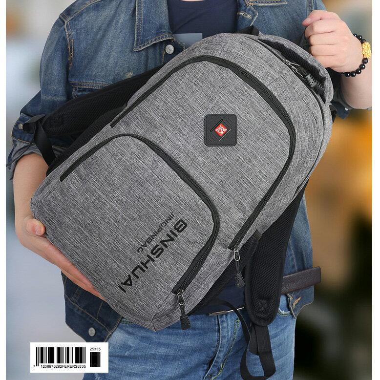 日版亞麻素面男士學院風背包 後背包 雙肩包旅行包