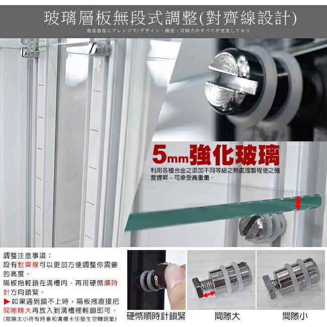 公仔櫃 / 模型櫃 / 展示櫃 / 收納櫃 鋁合金展示櫃 80X40X20cm高度自由調整 【H23080】台灣製造 凱堡家居 3