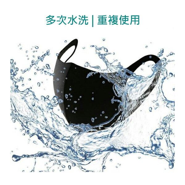成人立體口罩 防塵口罩 可水洗 重複使用
