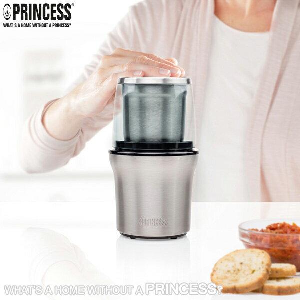 【PRINCESS】荷蘭公主 不鏽鋼乾溼研磨機 221030