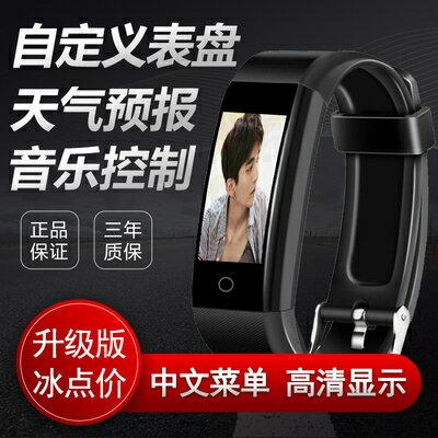 現貨快出 買一送一 四代智慧手環心率血壓運動計步手錶消息來電短信提醒睡眠步數監測 走心小賣場