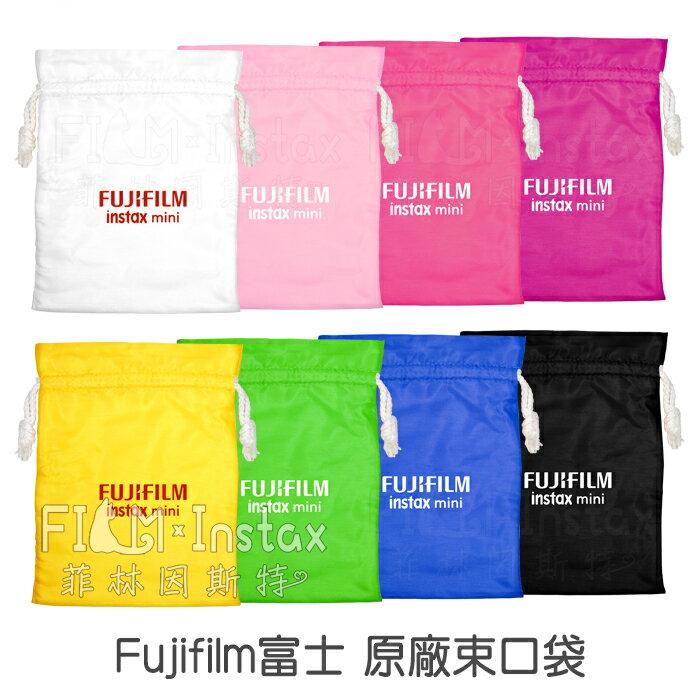 《 原廠鋪棉束口袋 》Fujifilm 富士 拍立得包 相機包 菲林因斯特