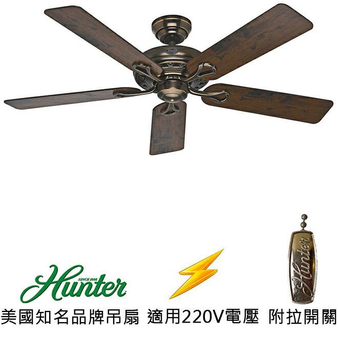 <br/><br/>  [top fan] Hunter Savoy 52英吋吊扇(24525-220)琥珀銅色<br/><br/>