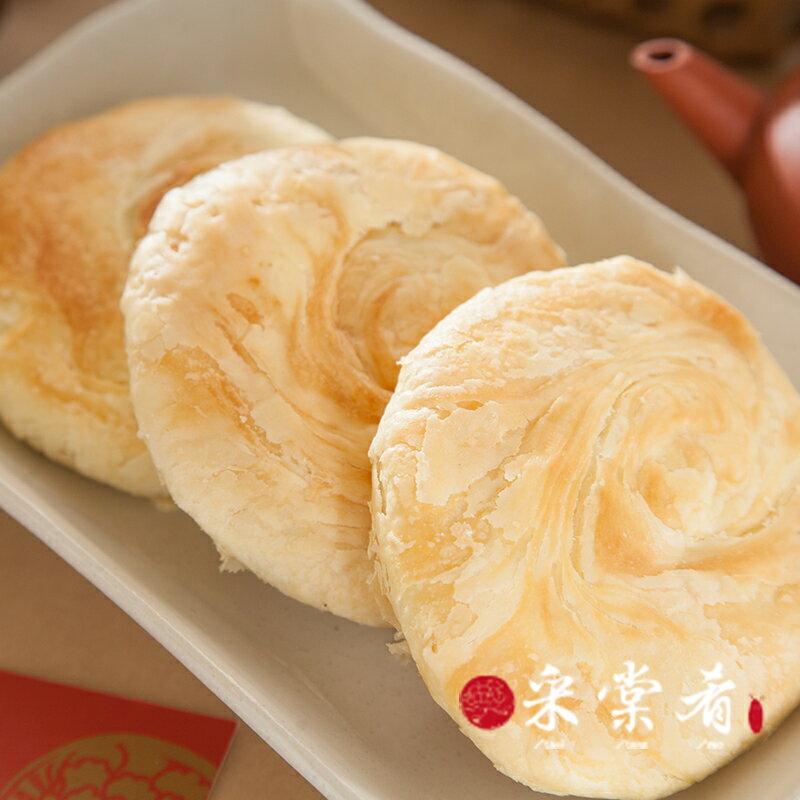 采棠肴-太陽餅