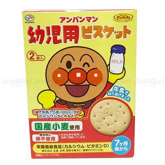 麵包超人 Anpanman 餅乾 不二家 嬰幼兒牛奶餅乾 7個月以上適用 居家 日本製造進口 * JustGirl *