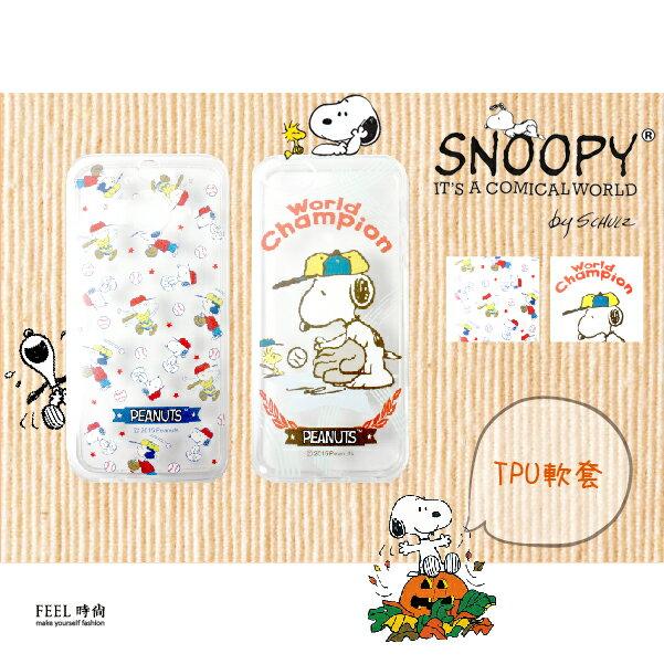 限量 iPhone 5 5s 6 6s 4.7 SNOOPY 史奴比棒球大聯盟 官方正版授權 保護殼 彩繪 軟殼 背蓋 背殼 TPU保護套 免運