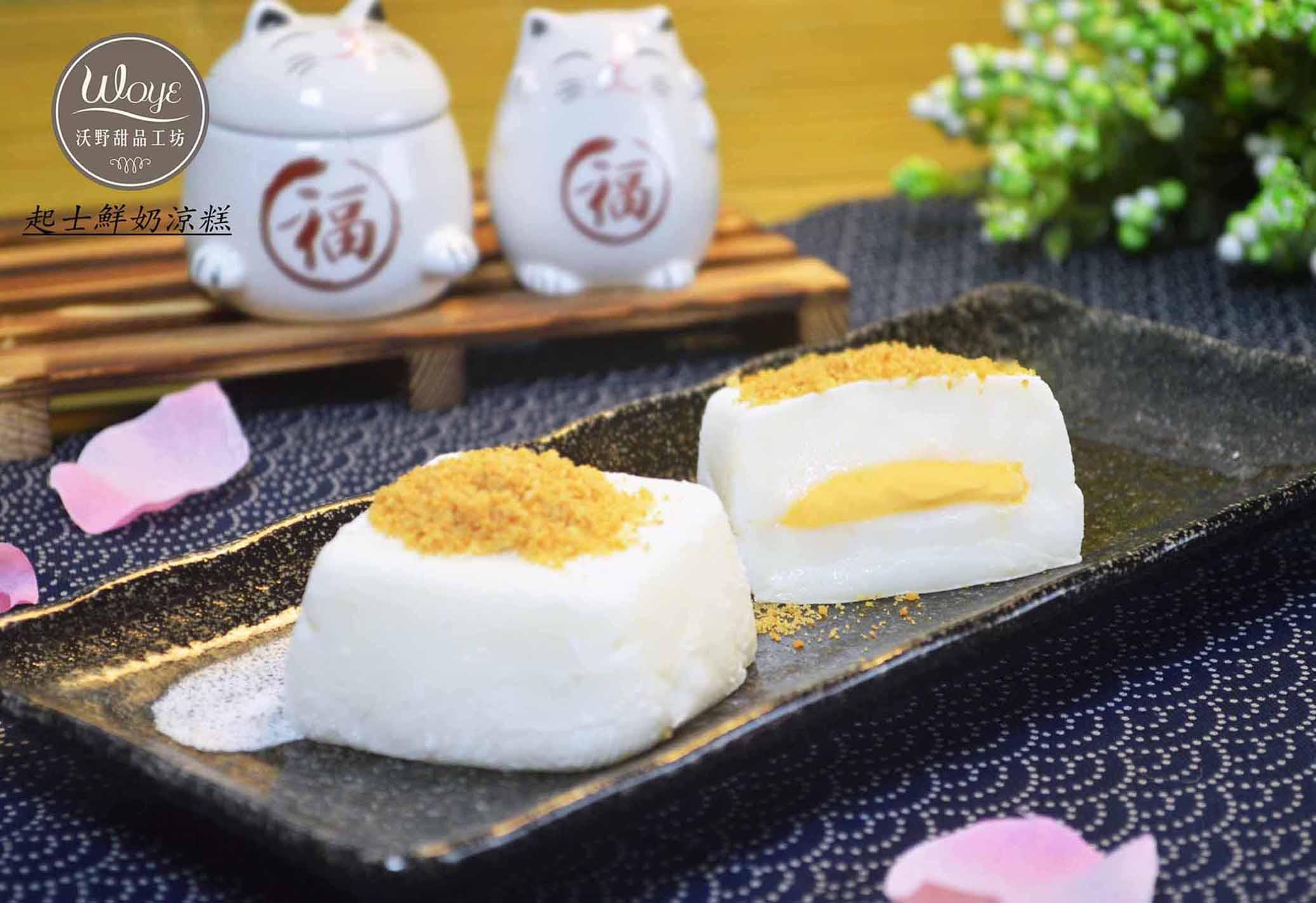 沃野甜品工坊 起士鮮奶涼糕(6入裝)
