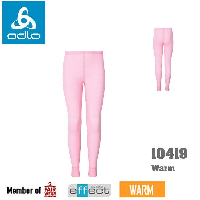 【速捷戶外】瑞士ODLO 10419 warm 兒童機能銀纖維長效保暖底層褲(粉紅) , 衛生褲,保暖褲