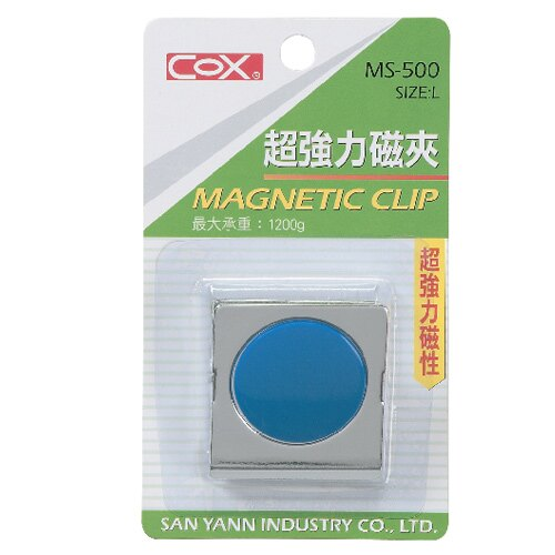 【COX 三燕】 MS-500 L 強力磁夾/彩色磁夾/磁鐵夾/承重1200g