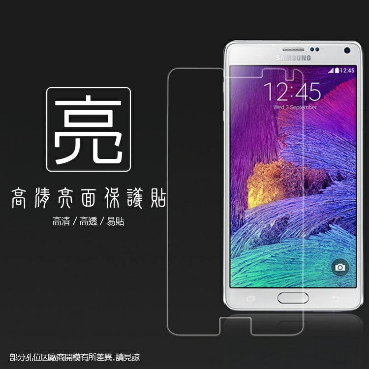 亮面螢幕保護貼 SAMSUNG 三星 GALAXY Note 4 N910U 保護貼 軟性 高清 亮貼 亮面貼 保護膜 手機膜