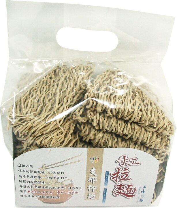穀動森活 日曬手工拉麵 900g/包(蕎麥)