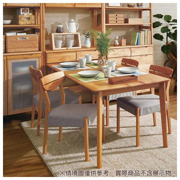 ◎實木餐桌 ALNUS 18080 LBR 榿木 NITORI宜得利家居 6