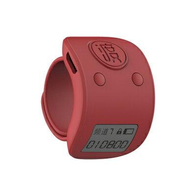 新一代緣心計數器念佛手指戒子充電記數器念經誦經修拜戒指型『xxs3298』
