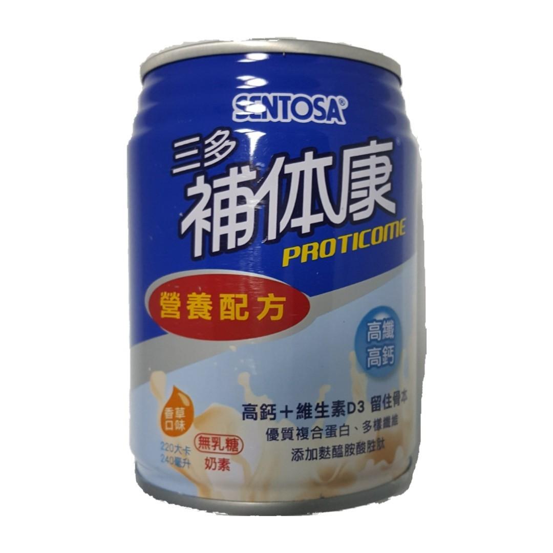 三多 補体康 高纖高鈣 240ml*24入/箱#補體康 營養配方 香草口味(限宅配)