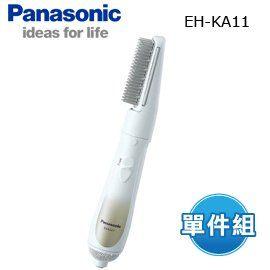 【集雅社】Panasonic 國際牌 EH-KA11 整髮器 整髮梳 防止靜電 公司貨 免運