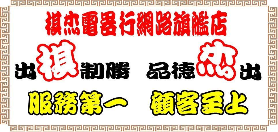 東芝TOSHIBA AW-G9280S 9公斤 歡迎議價&一律破盤價