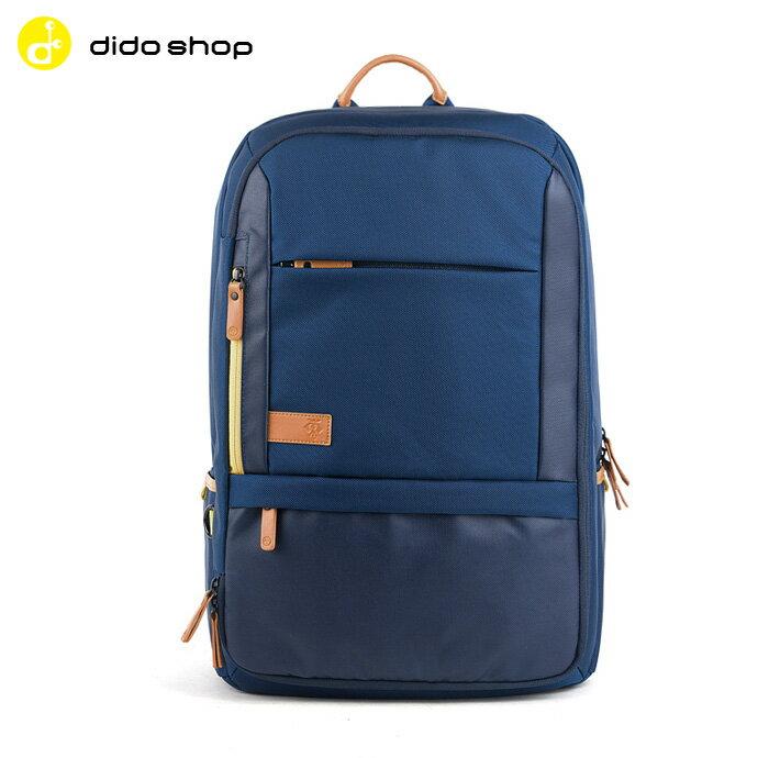 Dido shop WXD 尚典系列15吋 筆電包 後背包 (BK082)