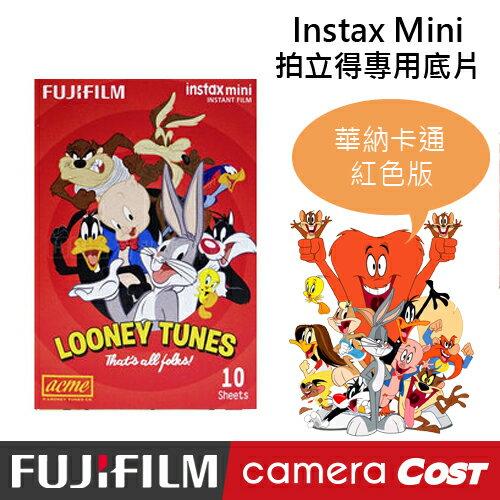 ~超夯!~FUJIFILM Instax mini 拍立得底片 華納兄弟 卡通 紅色版 兔