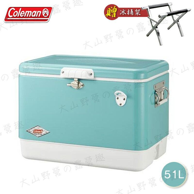 【露營趣】贈冰桶架 Coleman CM-03739 51L 美國藍 經典鋼甲冰箱 行動冰箱 冰桶 露營冰桶
