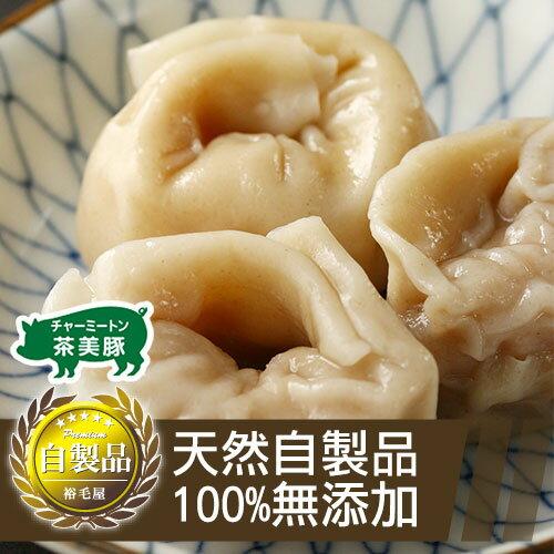 茶美豬魚餃 0