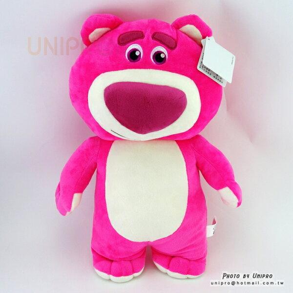 【UNIPRO】迪士尼LOTSO熊抱哥長身44公分短毛絨毛玩偶娃娃布偶長枕玩具總動員