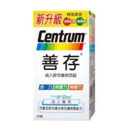 善存新升級成人綜合維他命錠 100錠  添加蕃茄紅素與葉黃素