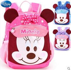 正版Disney 迪士尼幼兒園中小班兒童書包 可愛小包寶寶後背包
