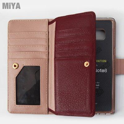 Note8韓國真皮牛皮錢包型手機保護套酒紅咖啡藍黑色