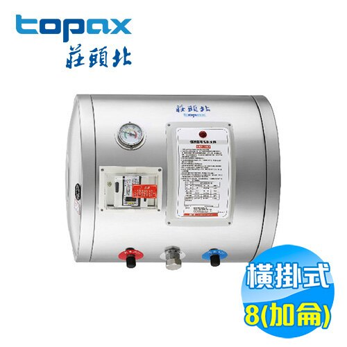<br/><br/>  莊頭北 8加侖儲熱式電熱水器 TE-1080W 【送標準安裝】<br/><br/>