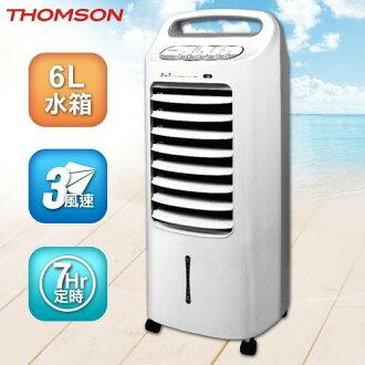 【THOMSON湯姆盛】微電腦遙控水冷箱扇(SA-F03)