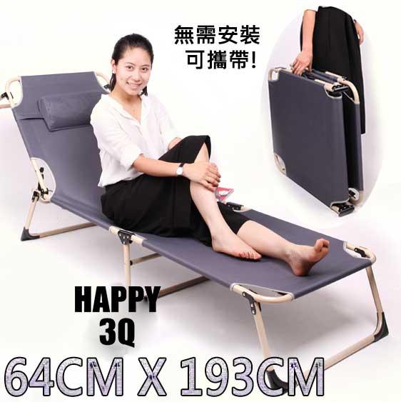 午睡椅午休床折疊床躺椅辦公室陽臺沙灘椅單人加寬64CMX193CM-深灰/深藍【AAA0358】
