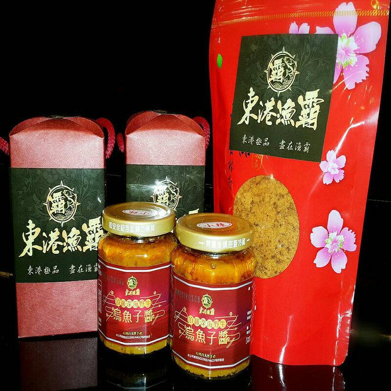 【東港漁霸】兩瓶深海野生烏魚子醬 (送旗魚鬆一包) / 休閒食品 / 海鮮醬