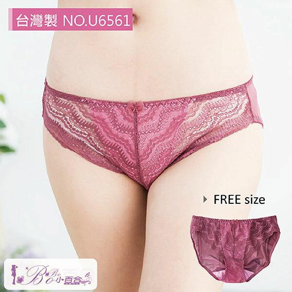 內褲  浪漫蕾絲 性感紗質 舒適親膚~波波小百合~U6561 製