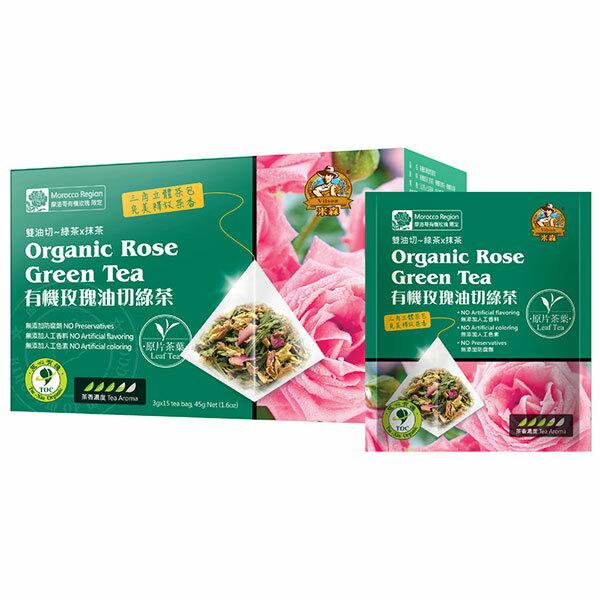 米森 有機玫瑰綠茶(15包/盒)x1