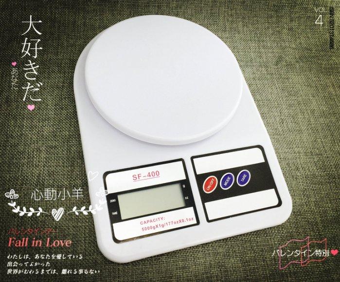 心動小羊^^電子秤 廚房必備品 點心工具 手工皂