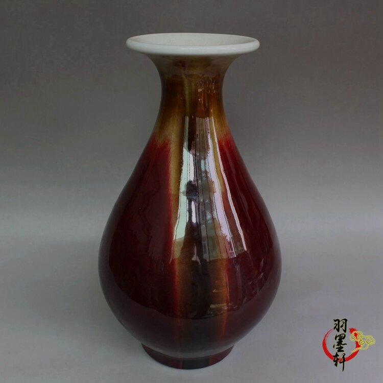 文革瓷器 建國瓷廠貨 郎紅釉 三陽開泰 玉壺春瓶古玩古董陶瓷器