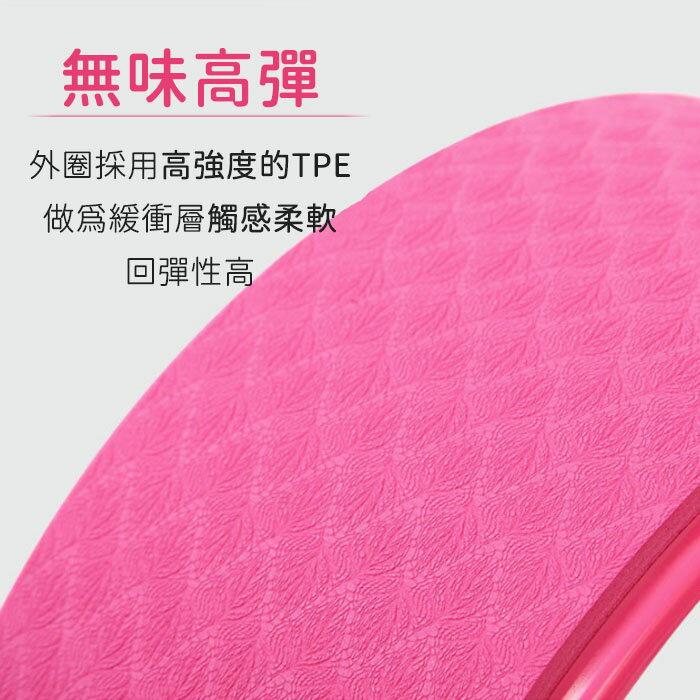 高強抗壓瑜珈輪 瑜珈輪  瑜珈滾輪 滾輪 瑜珈用品 TPE 按摩【RF33】