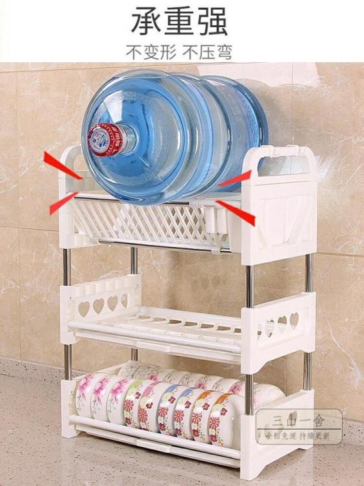 碗架 三層碗架碗碟瀝水架臺面廚房置物架放瀝晾碗盤碗筷收納盒碗柜塑料-三山一舍JY【99購物節】
