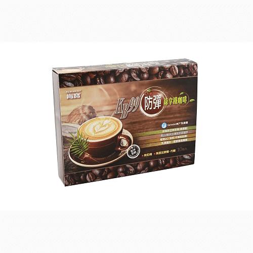 肯寶KB99~防彈綠拿鐵咖啡15公克×10包盒★全店滿499免運
