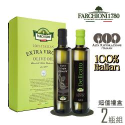 【尊爵禮盒】法奇歐尼義大利綠色莊園+美食家特級冷壓初榨橄欖油  500ml/瓶