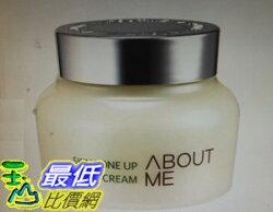 [COSCO代購 如果售完謹致歉意] W116427 About Me 檸檬淨化按摩霜150 毫升