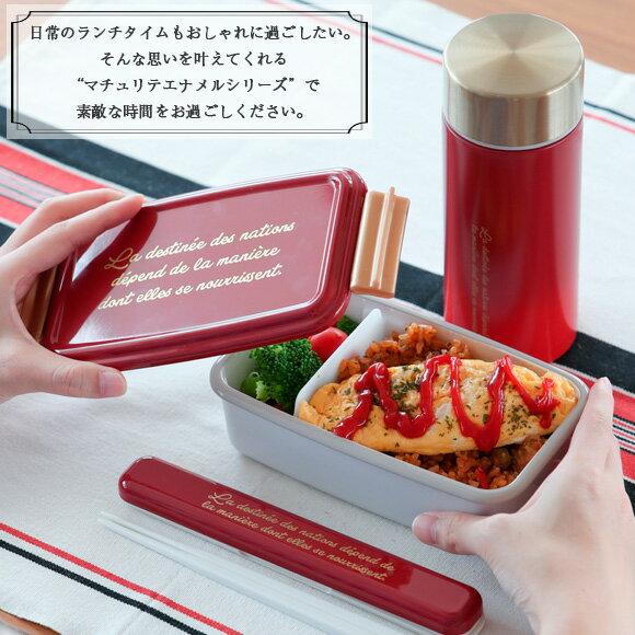 日本Maturite enamel 復古單層便當盒 550ml  /  bis-0511  /  日本必買 日本樂天直送 /  件件含運 7