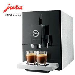 《Jura》家用系列IMPRESSA A9全自動研磨咖啡機 銀色 ●贈上田/曼巴咖啡5磅
