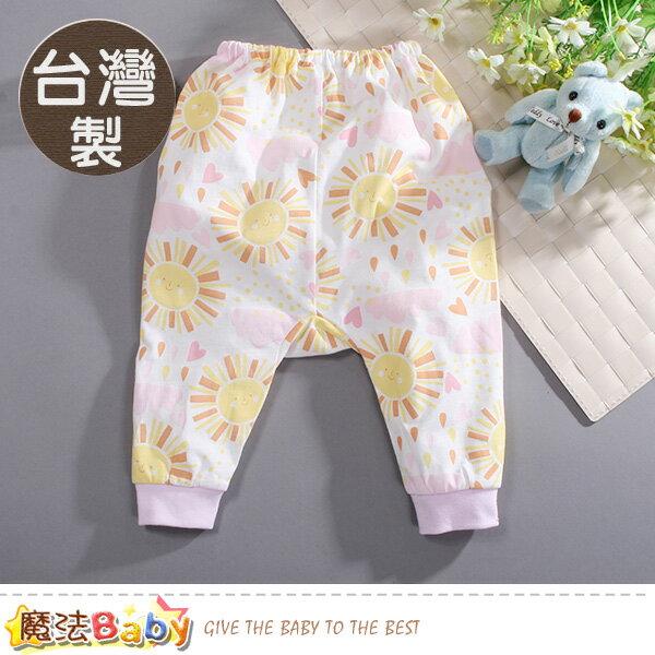 嬰兒服飾台灣製純棉薄款初生嬰兒褲魔法Baby~g2465b