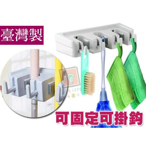 ORG《SD0853a》台灣製~多功能 拖把掃把 懸掛器 固定器 工具懸掛器 掛勾 拖把夾 固定夾 生活用品 收納架