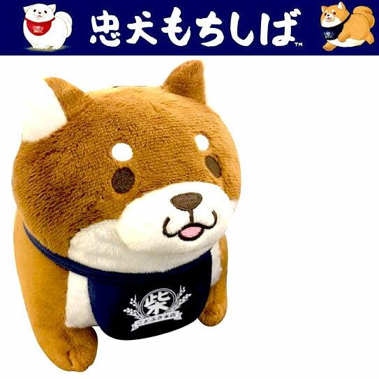 可愛柴犬 玩偶 忠犬???? 米店的柴犬 日本帶回正版商品