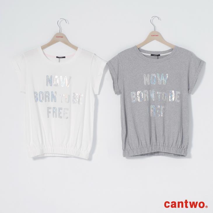 cantwo金屬感字母下襬束口T(共三色) 6