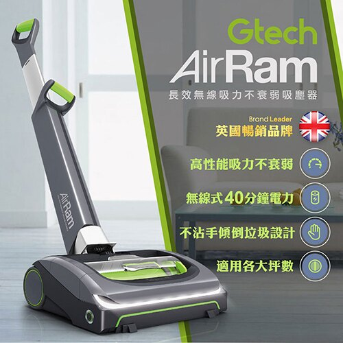 <br/><br/>  英國Gtech小綠 AirRam第二代長效無線吸力不衰弱吸塵器【愛買】<br/><br/>
